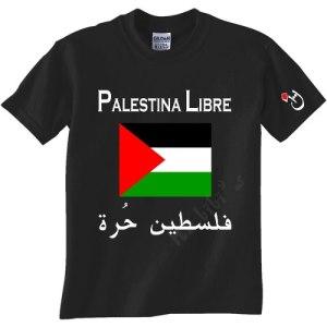 Palestina. Remeras Exclusivas En Arabe. Acompañá La Lucha!