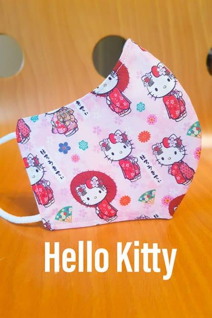 mascarilla Hello Kitty