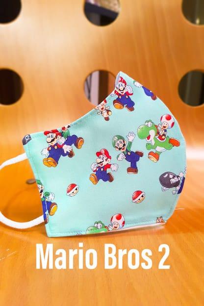 mascarilla Mario Bros 2