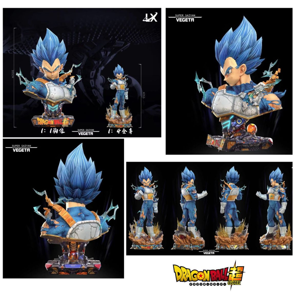 Vegeta from Dragon Ball Z and Super gets new bust and figure