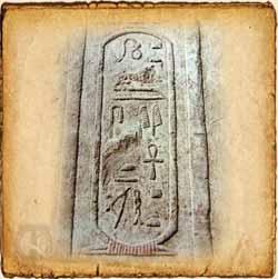 Cartucho - Símbolo egipcio