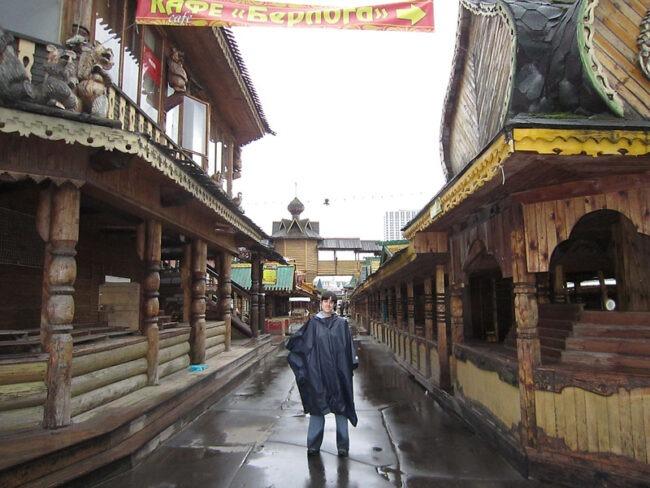 Mercado Izmailovsky