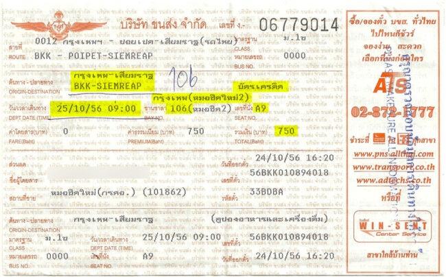 billetebus_bangkok_siemreap