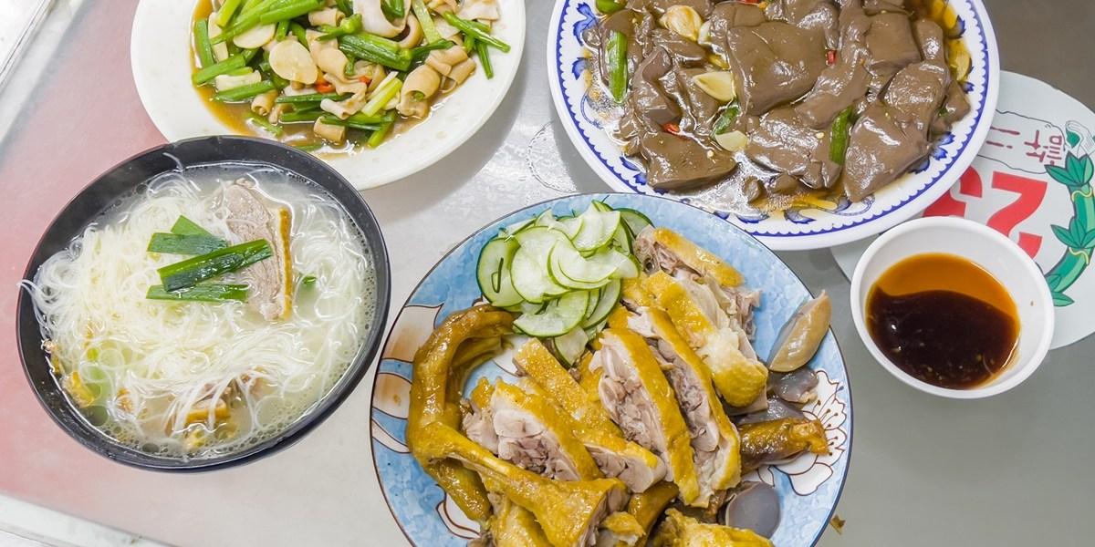 [新竹美食]許二姊鴨肉許/新竹城隍廟必吃美食推薦/觀光客會吃的新竹鴨肉推薦