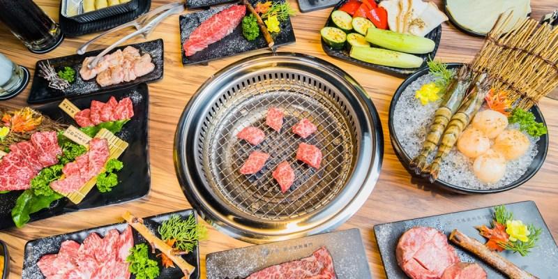[台中燒肉]大股熟成燒肉專門/超過20種日本清酒自動販賣機想喝自己投/專人桌邊代烤爽吃就好/台中燒肉推薦