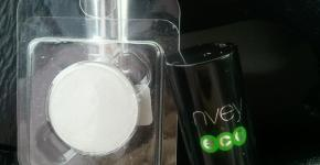 [Review] NVEY ECO