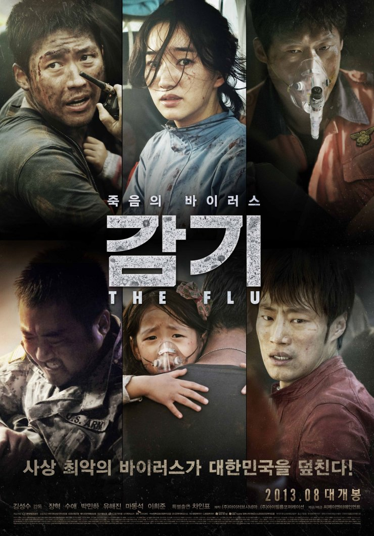 The Flu Korean Movie Review