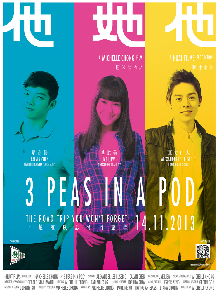 3 Peas in a Pod 《他她他》Movie Review