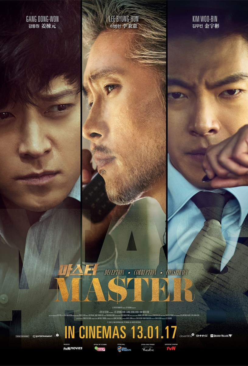 MASTER Korean Movie (마스터 | 偷天对决) Review