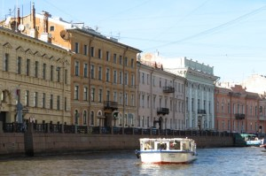St Petersburg canal view