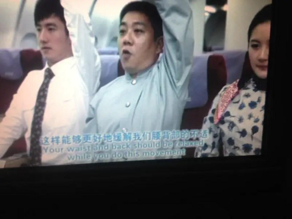 china eastern tai chi