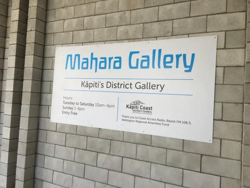 Mahara Gallery