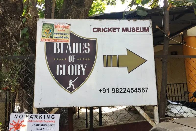 cricket museum in pune