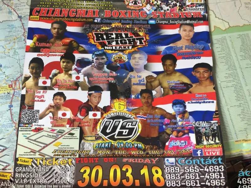 muay thai promotional leaflet