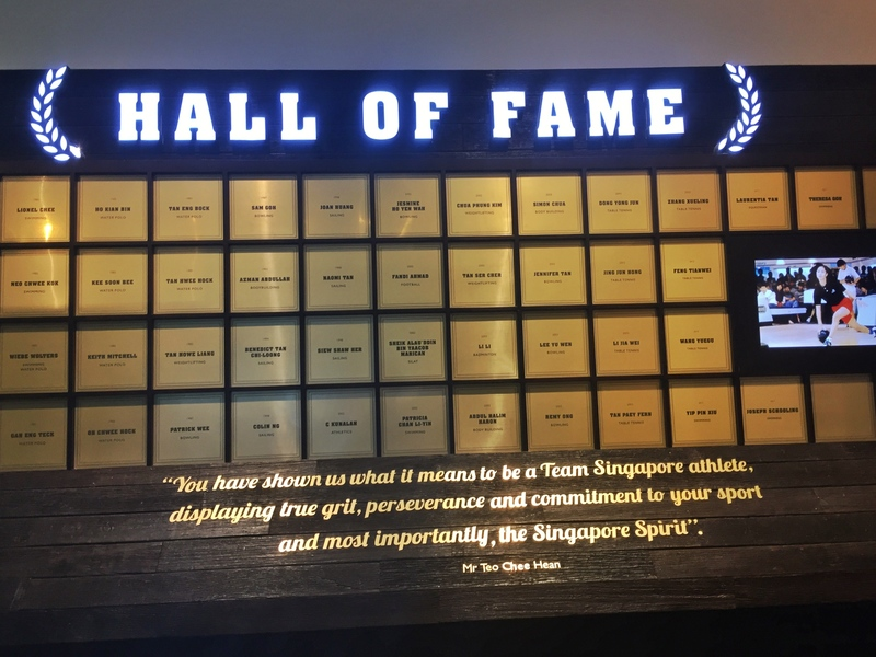 singapore sports hall of fame