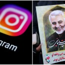 Inkonsistensi AS Soal Kebebasan Berbicara, Facebook dan Instagram Blokir Konten Mendukung Soleimani