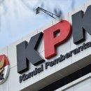 Pegiat Antikorupsi: Dipimpin Firli, KPK Hilang Nyali