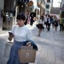 Yamato Jadi Kota Pertama di Jepang Larang Aktivitas 'Zombie Smartphone'