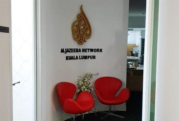 TIKTAK.ID - Polisi Malaysia Gerebek Kantor Berita Al Jazeera Terkait Tuduhan Penghasutan Publik