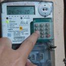 Akhirnya, Pemerintah Turunkan Tarif Listrik Non-Subsidi Rp 22,5 per kWh