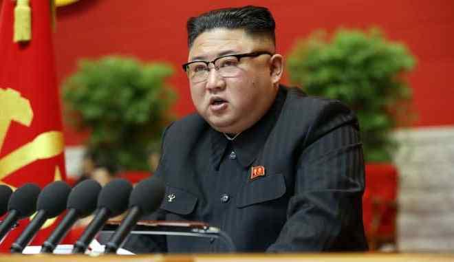Pemimpin Korea Utara Sebut AS sebagai 'Musuh Terbesar'