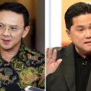 Menteri BUMN Rombak Komisaris Pertamina, Bagaimana Nasib Ahok?