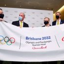 Indonesia Kecewa Usai Dipastikan Gagal Jadi Tuan Rumah Olimpiade 2032