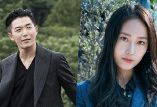 Krystal Jung Dibidik sebagai Tunangan Kim Jae Wook dalam Drakor 'Crazy Love'