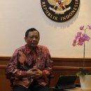 Mahfud Jelaskan Indonesia Darurat Militer yang Dimaksud Muhadjir