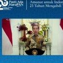Jokowi Berharap PAN Bisa Hindari Politik Sektarian