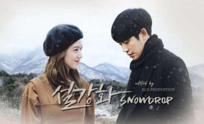 Segera Tayang Drakor 'Snowdrop' Tampilkan Kemesraan Jung Hae In dan Jisoo BLACKPINK