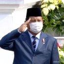 Prabowo Fix Maju Capres 2024, Siapa Cawapresnya?