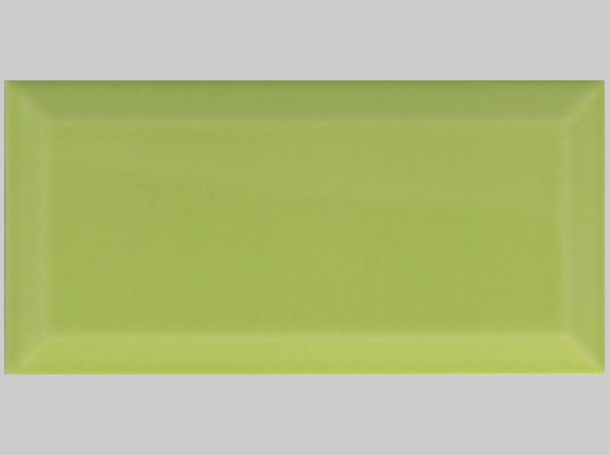 Metro Lime