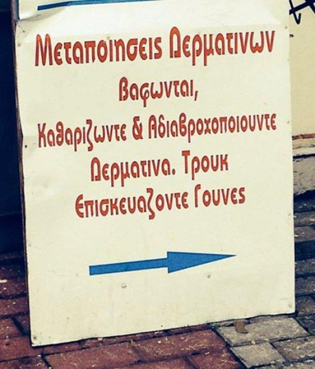 orthografika2
