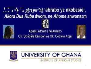 pXrt pw anx 'abrabɔ yɛ nkɔbɛsie', Akora Dua Kube dwom, ne Ahome anwonsɛm