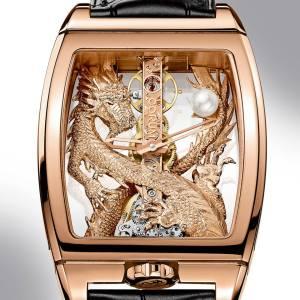 corum-dragon-watch-repair-newyork-time-innovations