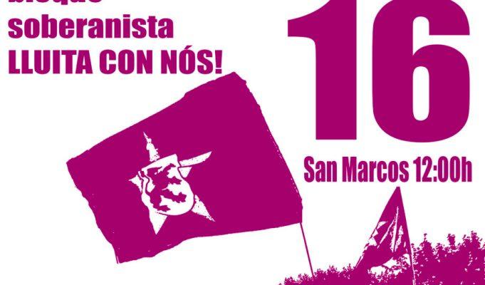 Cartel de AGORA País Llionés.