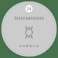 シャタビシャ