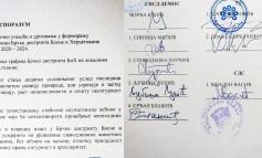 Srpski predstavnici u Brčkom potpisali SPORAZUM zajedničkog nastupa pri formiranju nove vlasti u Brčko distriktu BiH