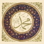 00aaAziz_efendi-muhammad_alayhi_s-salam