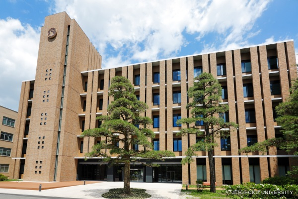 List of colleges in japan for international students   studentmajor.com