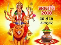 Navratri – Nine nights pledged to Goddess Durga