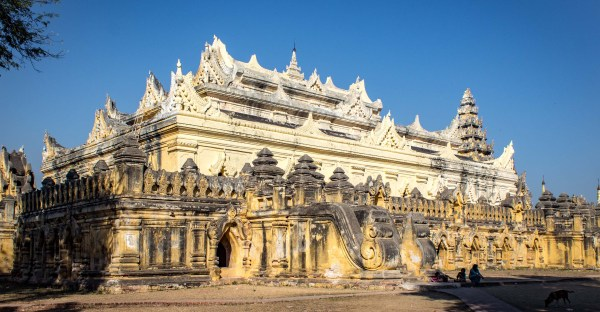 Inwa near Mandalay, Myanamar: The secret Burmese capital