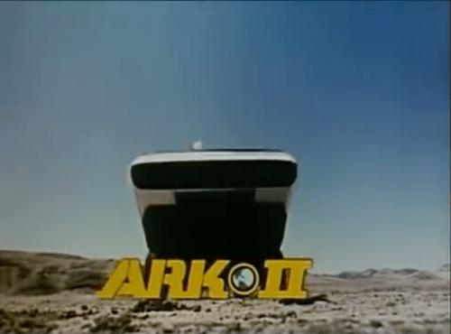 Ark II open