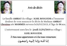 L'attribut alt de cette image est vide, son nom de fichier est Amirat-Ghénima.png.