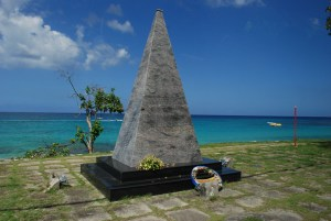 Memorial dedicated to the 73 people killed in the Cubana Flight 455 bombing in 1976.