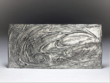 "Tempest | 2012 | Aluminum | 45"" x 21"" x 5"" 
