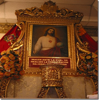 The painting Moreno had commissioned upon consecrating the republic. It still hangs in Quito.