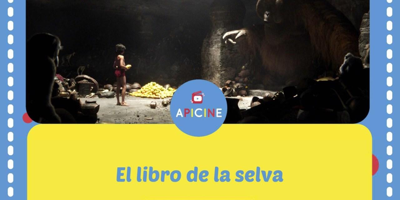 PUERTO LÁZARO CÁRDENAS OFRECE FUNCIONES DE APICINEPARA DISFRUTAR DE ESTE VERANO