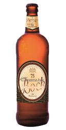 Birra MENABREA TOP RESTAURANT 75 BOCK